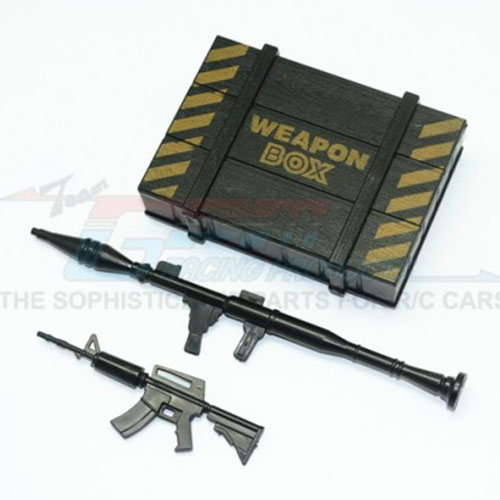 하비몬Weapon Box+Weapon for Crawlers (B)[상품코드]GPM