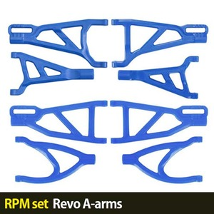 하비몬[RPM set] Revo A-arms (Blue)[상품코드]-
