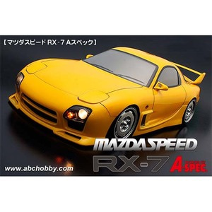하비몬1/10 Mazda RX-7 Mazdaspeed A-SPEC FD3S Clear Body Parts Set for RC Touring Drift [상품코드]ABC HOBBY