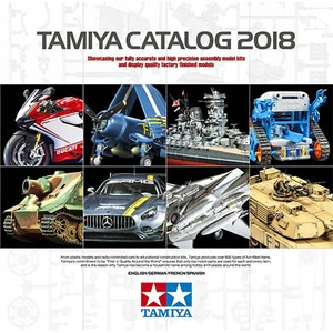 하비몬Tamiya Catalog 2018 (Scale Model Ver. - 4 Language)[상품코드]TAMIYA