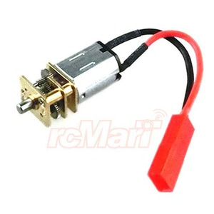 하비몬Micro 120rpm Brushed Motor w/ Reduction Gear For OH35P01 OH35A01 OH32A02[상품코드]ORLANDOO HUNTER