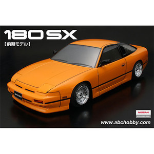 하비몬1/10 Nissan 180SX Early Model Zen-ki Clear Body Set For 1/10 RC Touring Drift[상품코드]ABC HOBBY